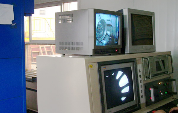 X-ray Flaw Detection Machine